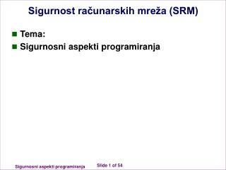 Sigurnost računarskih mreža (SRM)