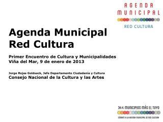 Desarrollo del sector cultura en Chile