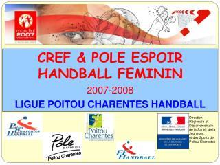 CREF & POLE ESPOIR HANDBALL FEMININ 2007-2008 LIGUE POITOU CHARENTES HANDBALL
