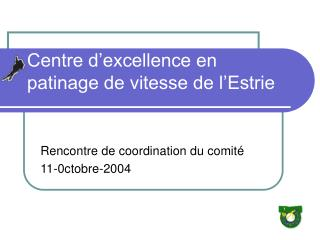 Centre d'excellence en patinage de vitesse de l'Estrie