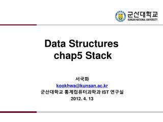 Data Structures chap5 Stack