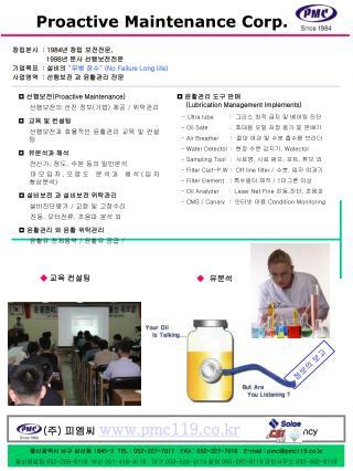 ◆ 교육 컨설팅