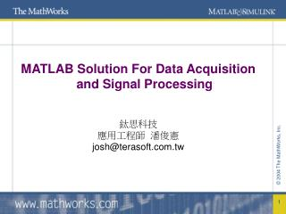 MATLAB Solution For Data Acquisition and Signal Processing