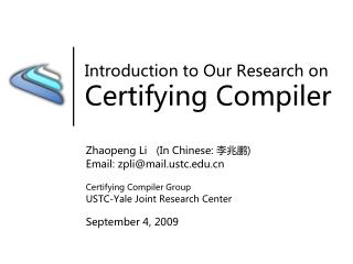 Introduction to Our Research on  Certifying Compiler