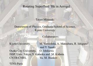 Rotating Superfluid  3 He in Aerogel