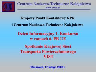 Centrum  Naukowo -Techniczne Kolejnictwa