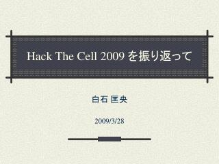 Hack The Cell 2009  ??????