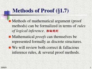 Methods of Proof (§1.7)