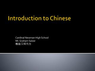 Introduction to Chinese