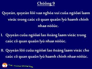 Chöông 9