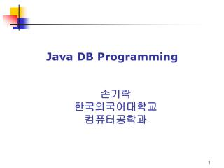 Java DB Programming