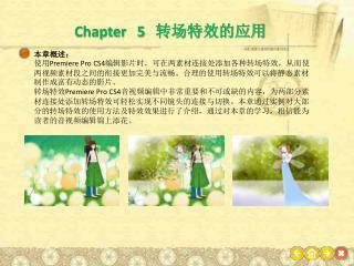 Chapter   5    转场特效的应用