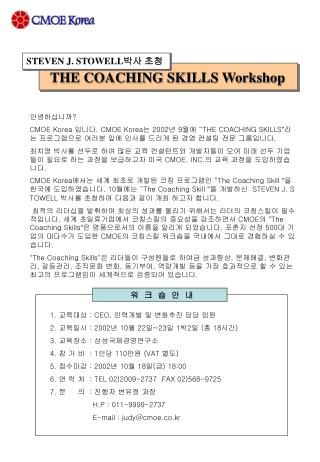 THE COACHING SKILLS Workshop
