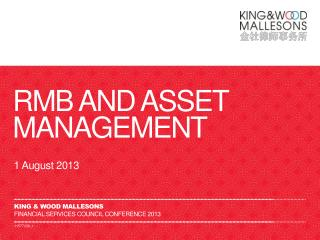 RMB AND ASSET  MANAGEMENT