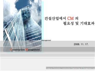C onstruction  M anagement