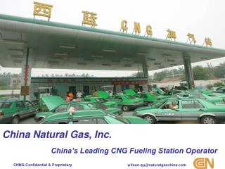 China�s Leading CNG Fueling Station Operator