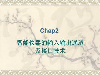 Chap2