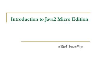 Introduction to Java2 Micro Edition