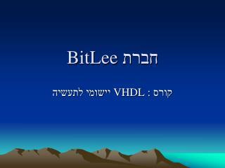 חברת  BitLee