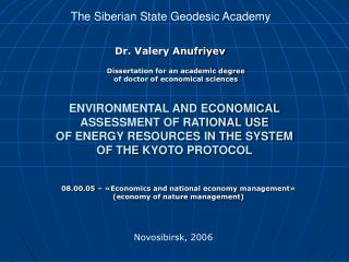 08.00.05 – « Economics and national economy management »  ( economy of nature management )