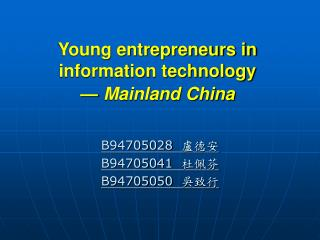Young entrepreneurs in information technology  � Mainland China