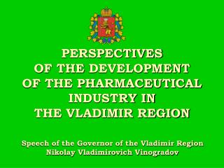 Speech of the Governor of the Vladimir Region Nikolay Vladimirovich Vinogradov