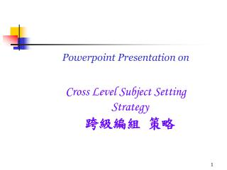 Powerpoint Presentation on Cross Level Subject Setting Strategy 跨級編組 策略