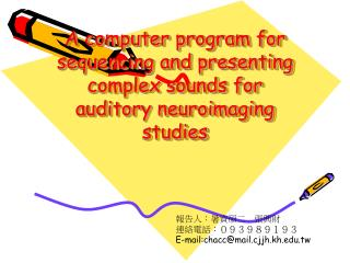 A computer program for sequencing and presenting complex sounds for auditory neuroimaging studies