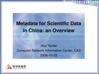 Metadata for Scientific Data in China: an Overview