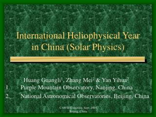 International Heliophysical Year in China (Solar Physics)