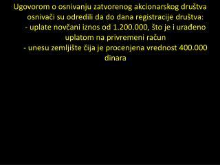 U izvodu tekućeg računa evidentirano je podizanje novca u iznosu od 25.000 dinara.