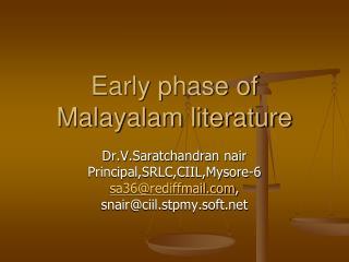 Early phase of Malayalam literature
