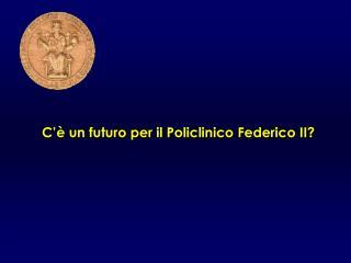 C'è un futuro per il Policlinico Federico II?