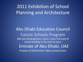 2011  Exhibition of School Planning and Architecture