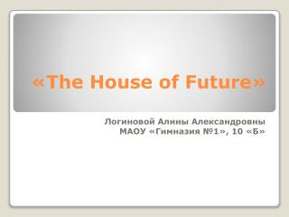 «The House of Future»