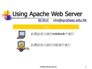 Using Apache Web Server