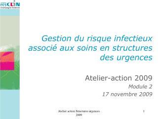Gestion du risque infectieux associé aux soins en structures des urgences