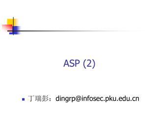 ASP (2)