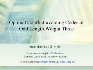 Optimal Conflict-avoiding Codes of Odd Length Weight Three