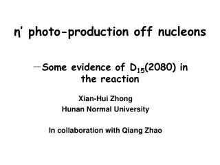 η ' photo-production off nucleons