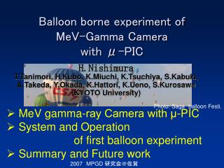 Balloon borne experiment of  MeV-Gamma Camera with μ-PIC