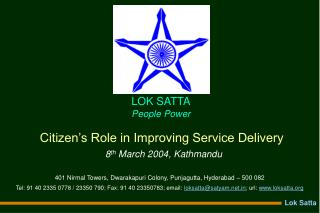 Citizen's Role in Improving Service Delivery 8 th  March 2004, Kathmandu