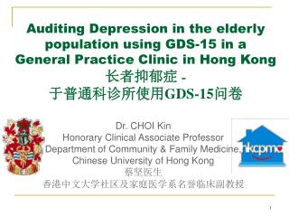Dr. CHOI Kin Honorary Clinical Associate Professor Department of Community & Family Medicine,