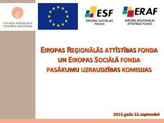 Eiropas Reģionālās attīstības fonda  un Eiropas Sociālā fonda  pasākumu uzraudzības komisijas