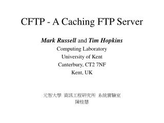 CFTP - A Caching FTP Server
