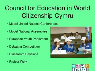 Council for Education in World Citizenship-Cymru