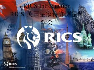 RICS  Introduction RICS 英国皇家特许测量师学会