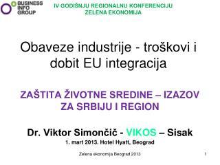Obaveze industrije - troškovi i dobit EU integracija
