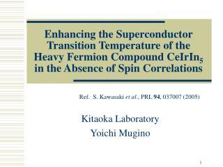 Kitaoka Laboratory Yoichi Mugino