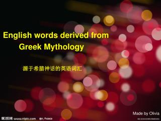 English words derived from  Greek Mythology 源于希腊神话的英语词汇